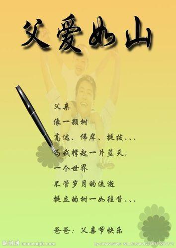 七字古诗句子唯美 清新唯美七字古诗词有哪些?