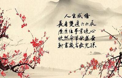 文雅有意境的七字诗句 求意境好的七字诗句