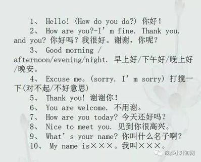 写给小宝宝的英文句子