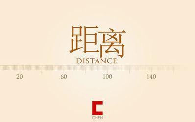 都说距离产生美下一句 距离产生美的下一句