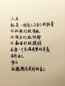 唯美7个字语录 求唯美名言只要七个小分句,要短