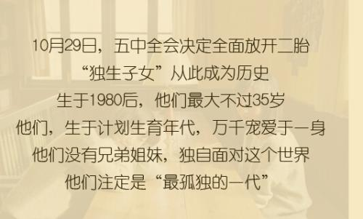 感叹中国历史的句子 描写中国或中国历史的段落和句子
