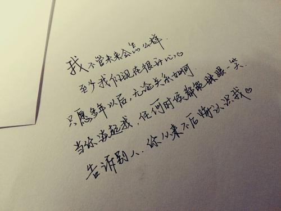 好书句子摘抄哲理 读一本好书,抄录优美、有哲理的语句、段落