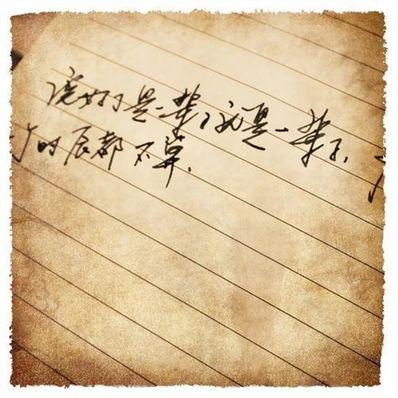 十句优美又短的句子 优美句子摘抄10个仿写10个要短的