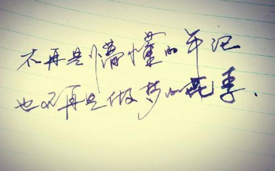 简短哲理句子唯美十个字 好听唯美的短句子,富含哲理的句子