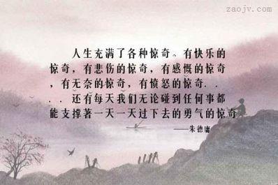 人生比较悲伤的句子 人生最悲伤的句子