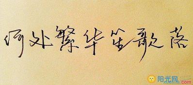 孤独的短句五个字 表现伤感孤独的由五个字组成的句子