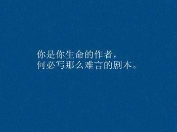 难过伤心说说心情短语 求失恋难过悲伤伤感说说心情短语大全
