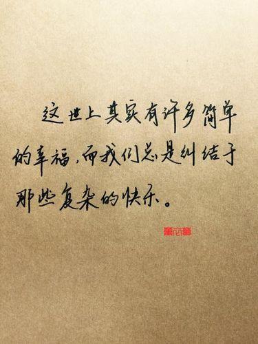 五个字爱情语录 十五个字爱情经典句子
