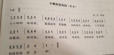 求订单的句子 日语拜托客户下订单的优美句子怎么写?