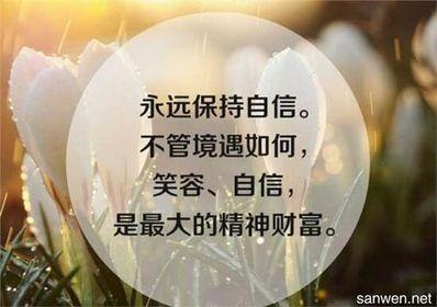 佛教感悟人生经典语录 佛语人生经典语句