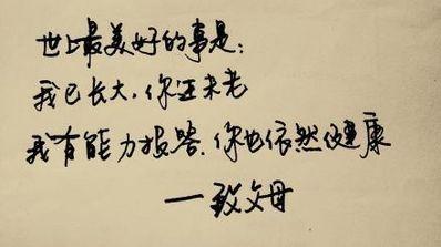 人总会长大的句子 人会长大,人长大的阶段的优美句子一段。