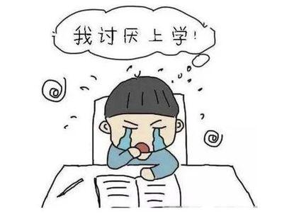 考试失利鼓励的话 考试失利后鼓励的话