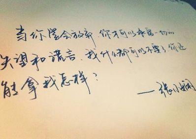 人生有缺陷的唯美句子 找有哲理有深意有醒悟的唯美句子