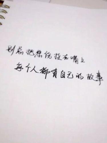 劝诫人感情释怀的诗句 描述人心情释怀的诗词有什么?