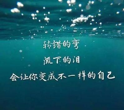 激励人心的感慨句子 激励短语说说 激励人心的句子