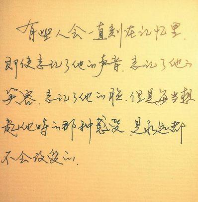 爱情美好名句经典 爱情名句经典古诗词