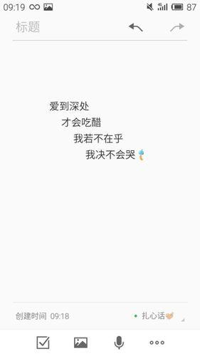 2019短句情话 九十九句短句情话
