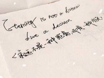 唯美小清新句子短句 清新文艺的句子