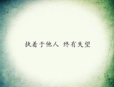 文艺的恋爱句子 文艺古风爱情句子