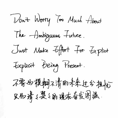 英文手写短句 英文字母手写连笔 要很飘逸