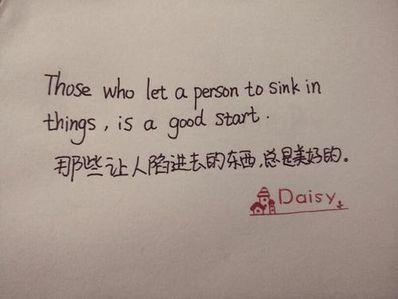 漂亮的英文手写句子