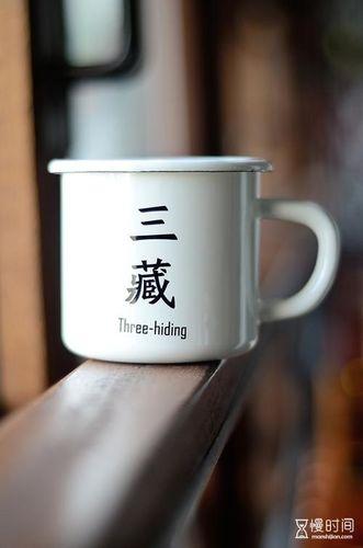 有关杯子的文艺句子 赞美杯子的句子
