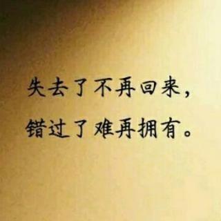不要图一个人对你好的句子