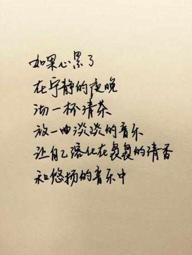 对生活温柔的句子 100句温柔体贴的话