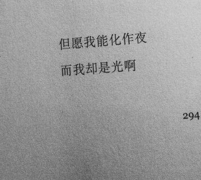 很伤感又很文艺的情话 文艺唯美的句子。