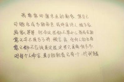 初中生优美句子摘抄20 优美的句子摘抄20字左右的