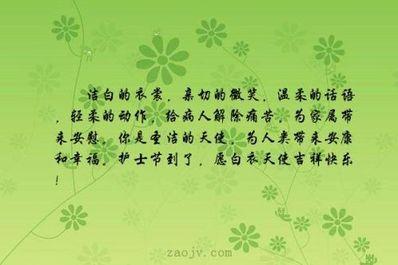 温柔唯美的简短句子 放下高傲 只为你一人温柔的唯美句子