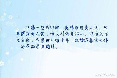 温柔的人的句子 经典描写女人温柔的句子