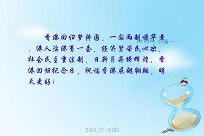 一句话形容表达香港 描写香港的的一段话