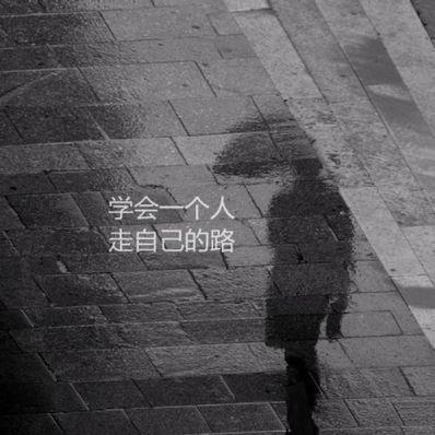 一个人在大街上的句子 疲惫地走在大街上的句子