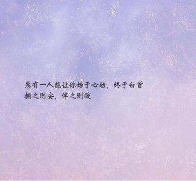 经典暖心爱情短句 有没有暖心爱情短句?