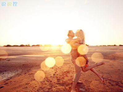 爱情甜蜜说说长句 甜蜜爱情说说大全长句
