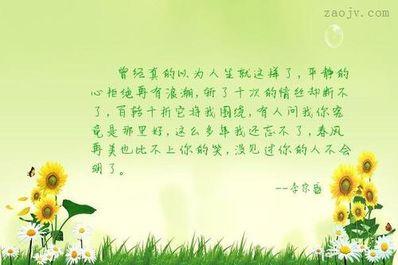 你的笑好美的句子 你不必落泪你的笑很美类似语句
