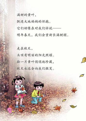 描写孩子灿烂笑脸的诗句 形容笑脸的诗句