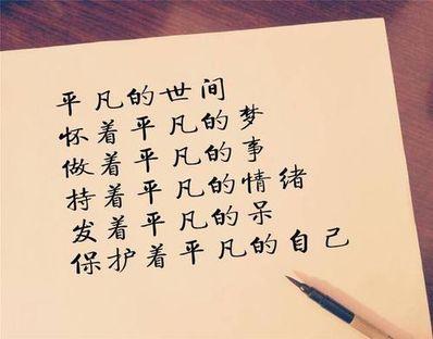感慨漫漫人生路的句子 与漫漫人生路我们志在前方类似的句子