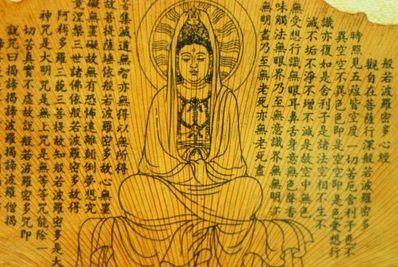 优美敬佛的句子 有没有一些关于佛学的优美的句子