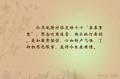 """今生来世经典句子 求一些关于""""前世今生来世""""爱情的句子"""