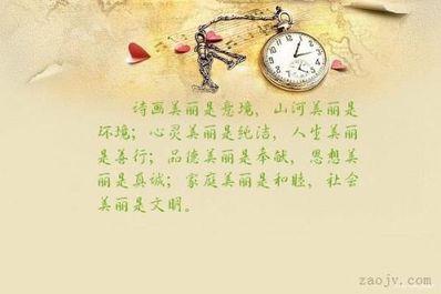 佛教意境很美的诗句 意境很美的古典诗词有哪些