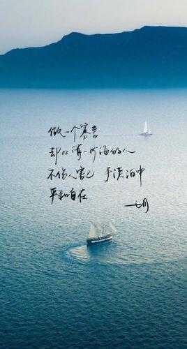 """有关海的文艺句子 有哪些描写""""海""""的唯美句子?"""