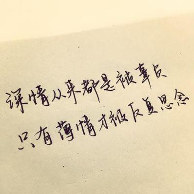 一个人的励志句子治愈 治愈性,励志的句子,