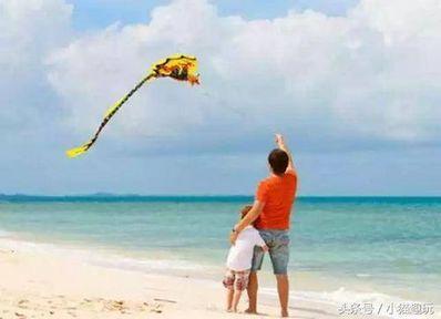 海边孩子开心一句话 海边玩得开心一句话