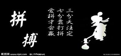 粤语拼搏的句子 谁有比较经典的粤语句子啊?