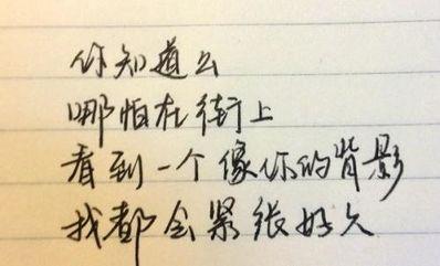 伤感的粤语句子朋友圈 微信朋友圈全文展开粤语搞笑段子