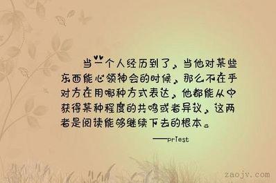 描述一个人美的句子 表达一个人长的漂亮美的句子