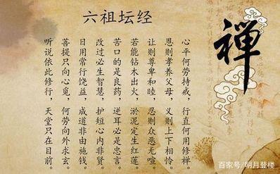 佛经对于人性的句子 求了解人性的佛经